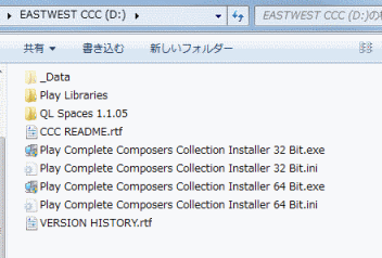 Complete Composers Collectionの中身(トップ)