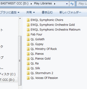 Complete Composers Collection ライブラリの中