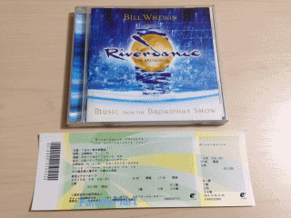 riverdance-ticket.png